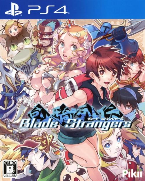 【新品】Blade Strangers