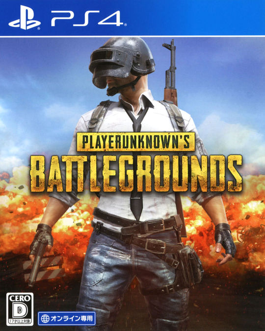 【新品】PLAYERUNKNOWN'S BATTLEGROUNDS