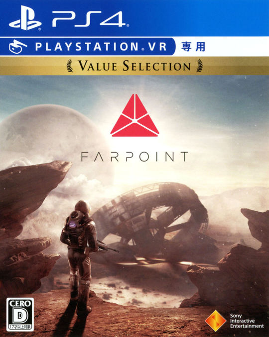 【中古】Farpoint Value Selection(VR専用)
