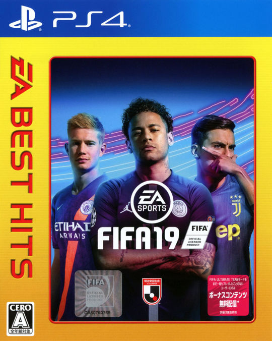 【中古】FIFA 19 EA BEST HITS