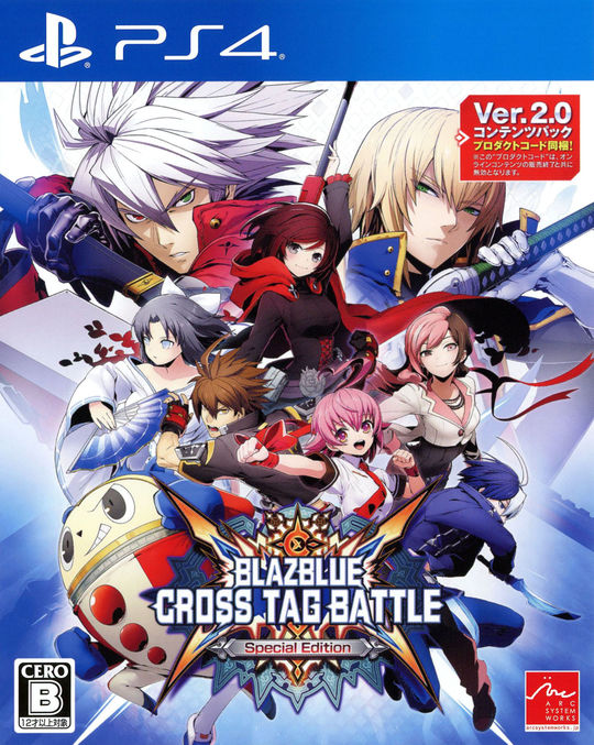 【中古】BLAZBLUE CROSS TAG BATTLE Special Edition