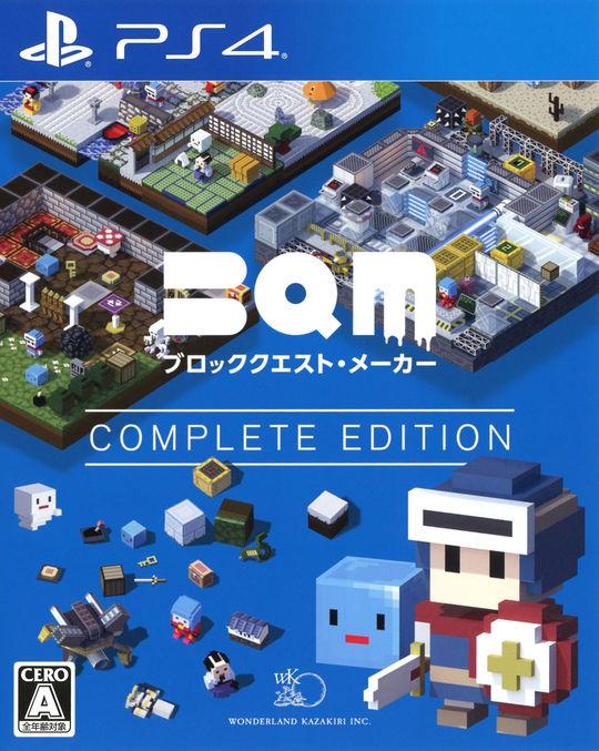 【新品】BQM ブロッククエスト・メーカー COMPLETE EDITION