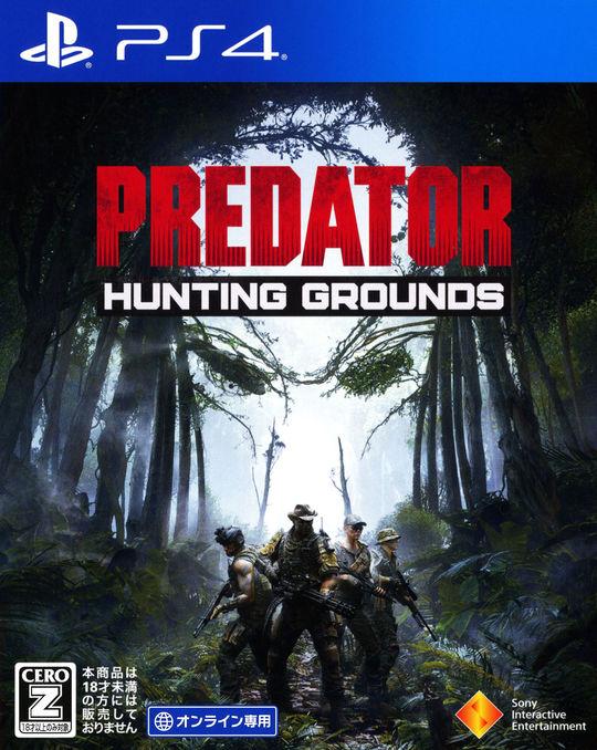 【中古】【18歳以上対象】Predator: Hunting Grounds