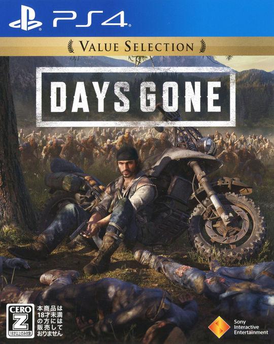 【中古】【18歳以上対象】Days Gone Value Selection