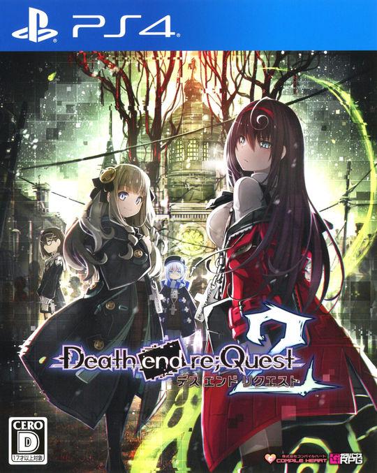 【中古】Death end re;Quest2