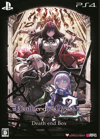【中古】Death end re;Quest2 Death end BOX (限定版)