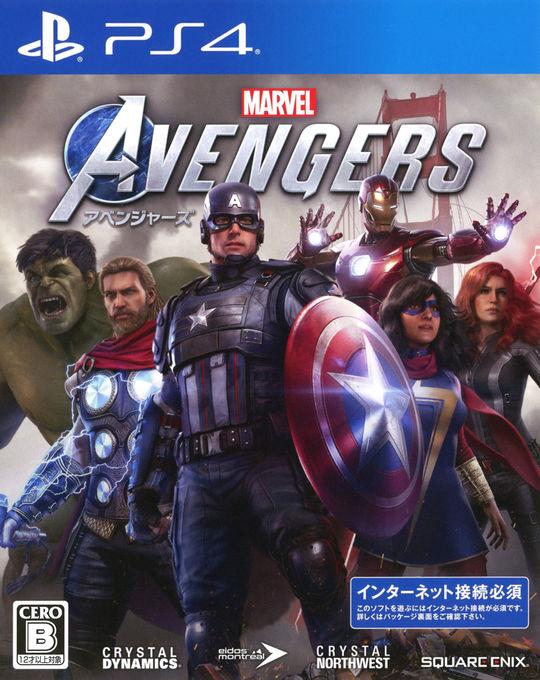 【新品】Marvel's Avengers(アベンジャーズ)