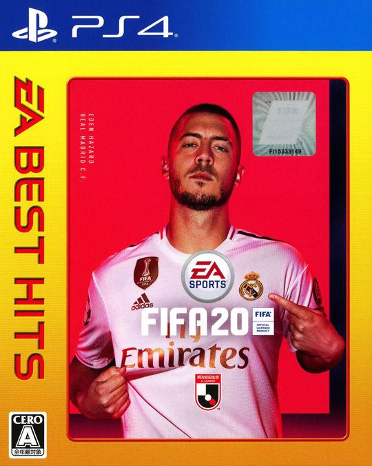 【中古】FIFA 20 EA BEST HITS