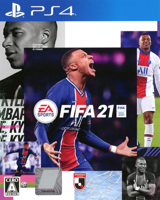 【新品】FIFA 21