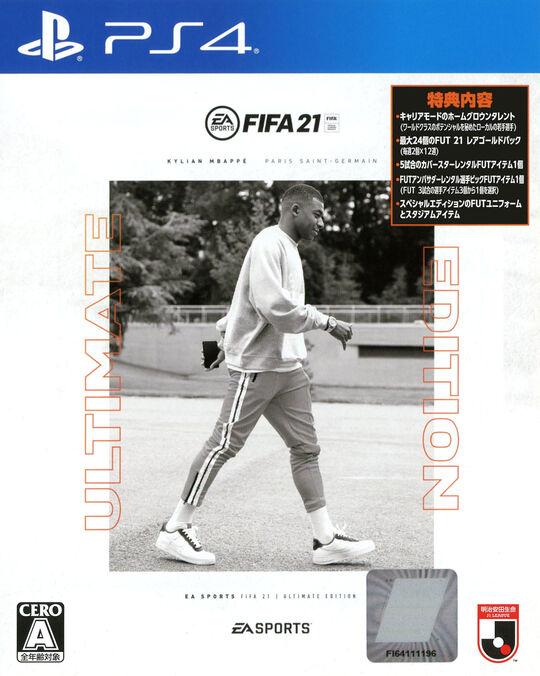 【新品】FIFA 21 ULTIMATE EDITION (限定版)