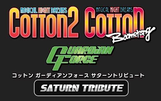 【新品】コットン ガーディアンフォース サターントリビュート 特装版 (限定版)