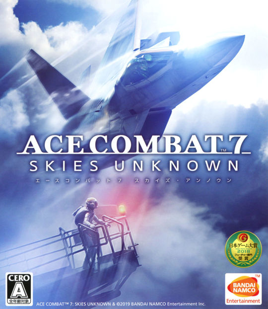 【中古】ACE COMBAT 7: SKIES UNKNOWN