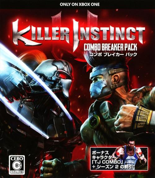 【中古】Killer Instinct コンボブレイカー パック