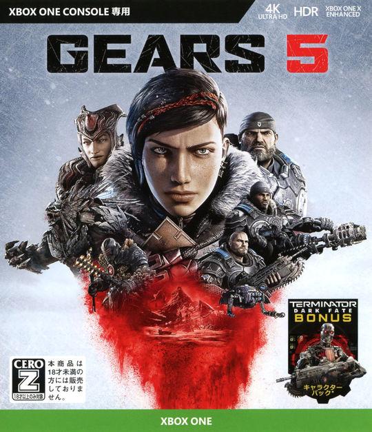 【中古】【18歳以上対象】Gears 5