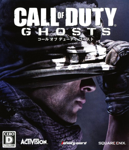 【中古】Call of Duty GHOSTS