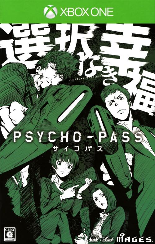 【中古】PSYCHO−PASS サイコパス 選択なき幸福 (限定版)