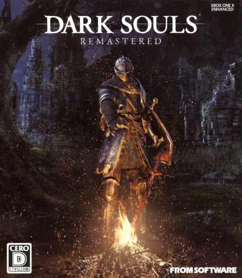 【中古】DARK SOULS REMASTERED
