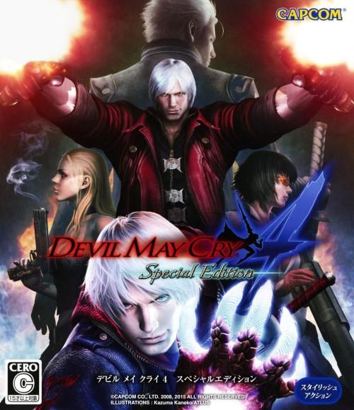 【中古】Devil May Cry4 Special Edition