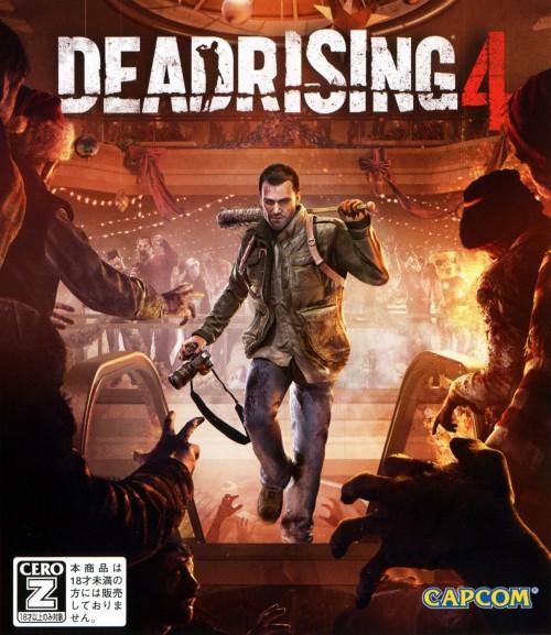 Dead Rising 4のジャケット写真