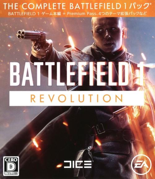 【中古】バトルフィールド 1 Revolution Edition