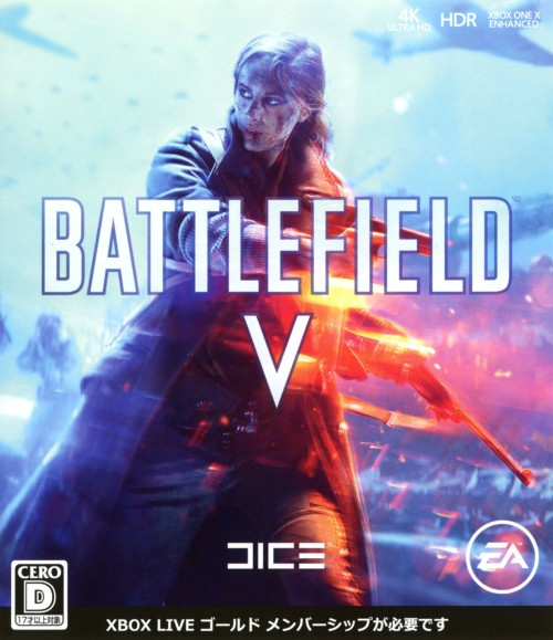 【中古】Battlefield 5