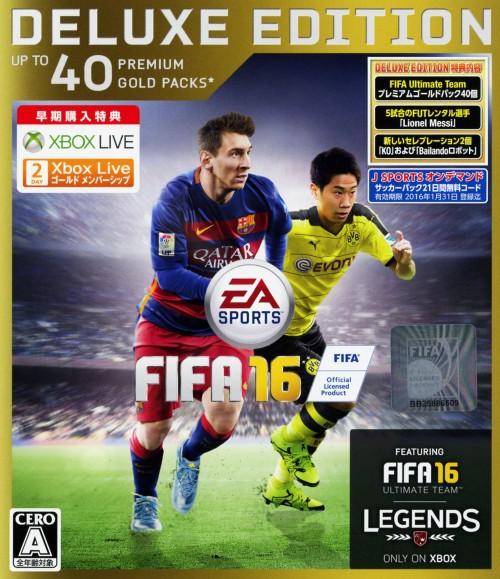【中古】FIFA 16 DELUXE EDITION (限定版)