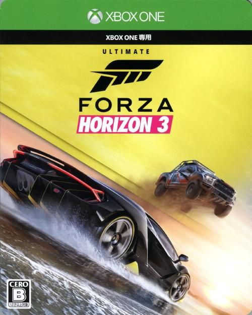 【中古】Forza Horizon 3 アルティメットエディション (限定版)