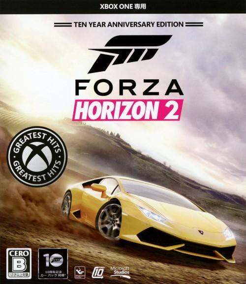 【中古】Forza Horizon 2 Greatest Hits