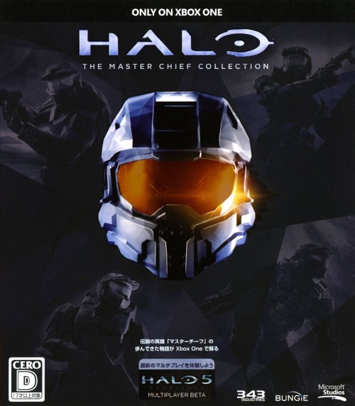 Halo: The Master Chief Collectionのジャケット写真