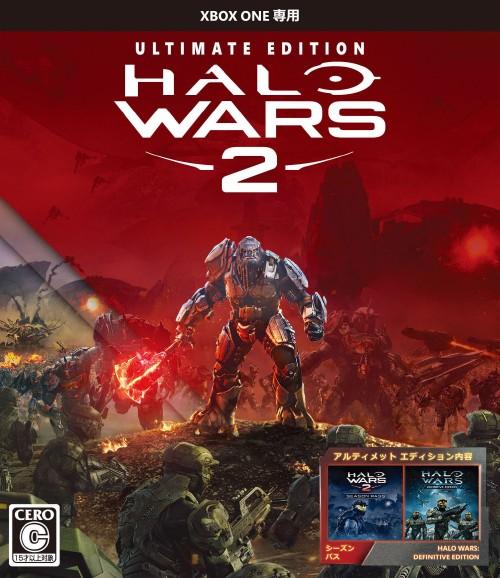 【中古】Halo Wars2 アルティメットエディション (限定版)