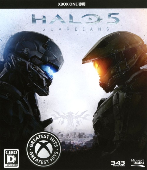【中古】Halo5: Guardians Greatest Hits