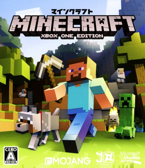 Minecraft:Xbox One Editionのジャケット写真