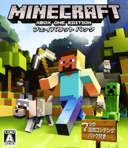 【中古】Minecraft:Xbox One Edition フェイバリット パック