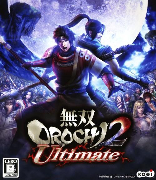 【中古】無双OROCHI 2 Ultimate