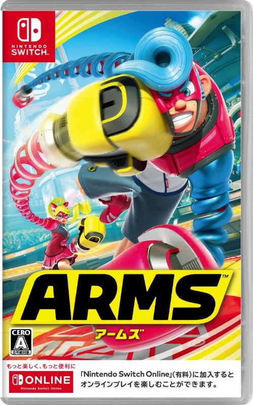 【中古】ARMS
