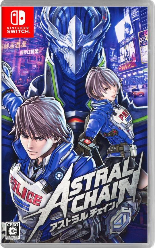 【中古】ASTRAL CHAIN