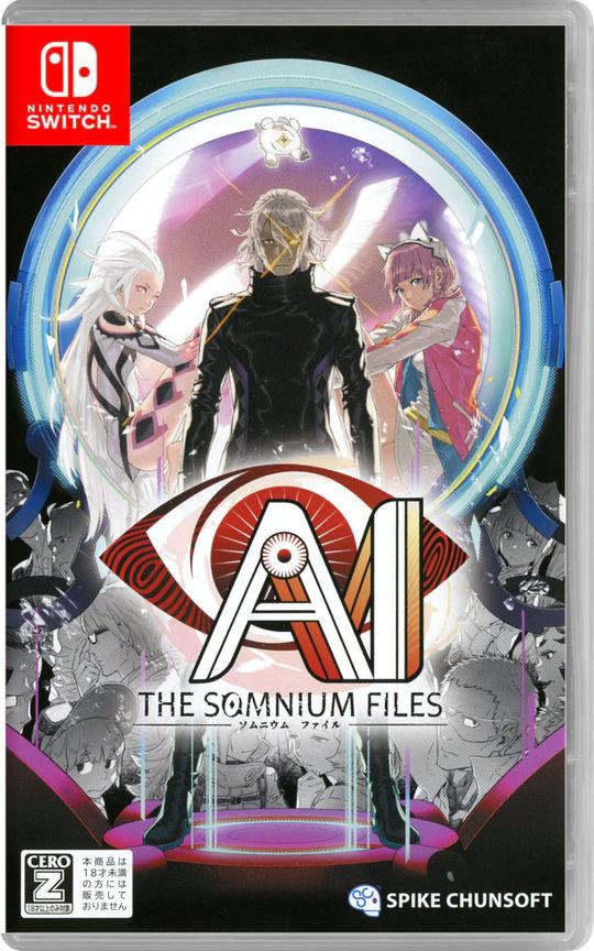 【新品】【18歳以上対象】AI: ソムニウム ファイル