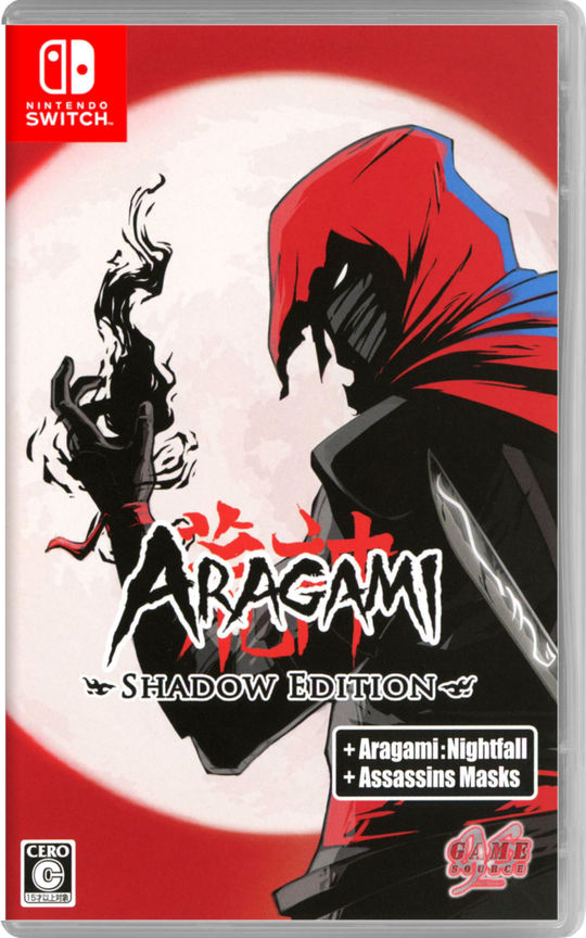 【中古】Aragami:Shadow Edition