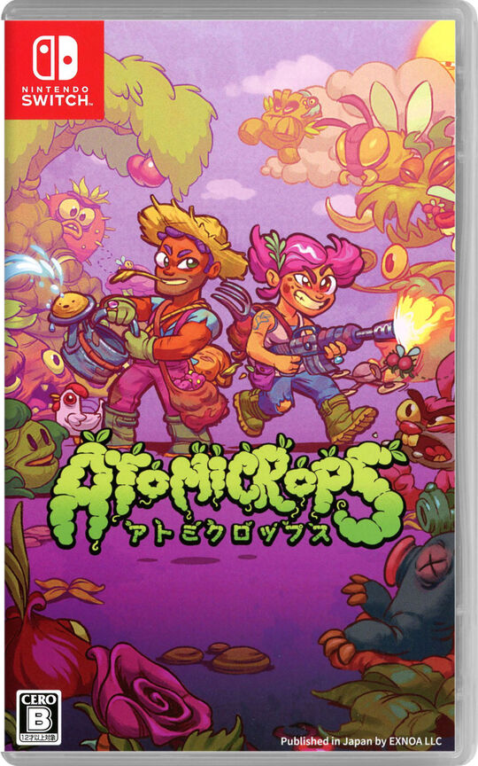 【新品】アトミクロップス