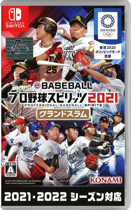 【新品】eBASEBALLプロ野球スピリッツ2021 グランドスラム