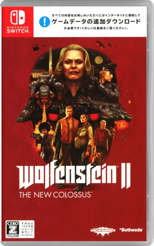 【新品】【18歳以上対象】Wolfenstein2: The New Colossus