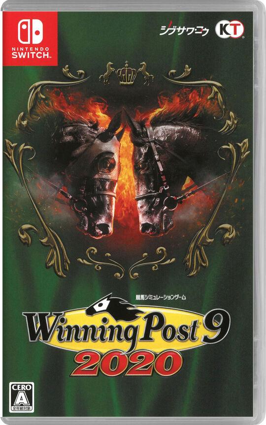 【新品】Winning Post 9 2020