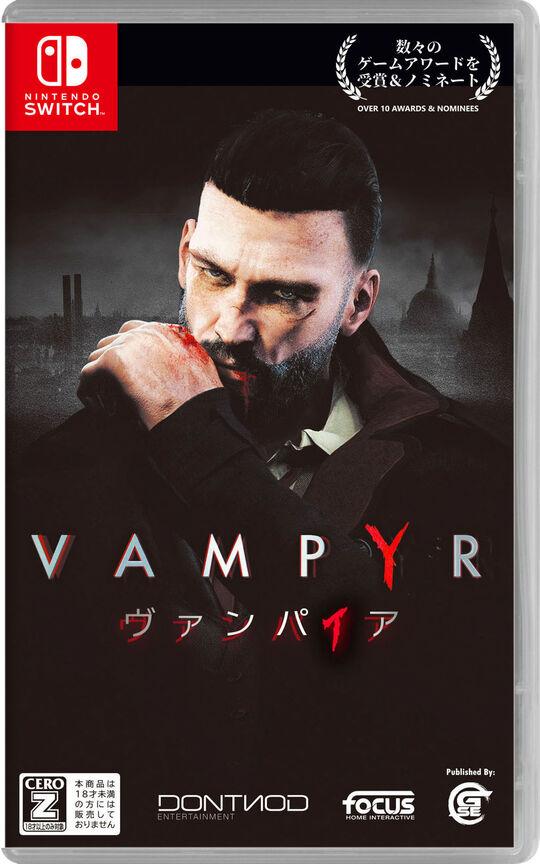 【新品】【18歳以上対象】Vampyr ヴァンパイア
