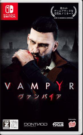 【新品】【18歳以上対象】Vampyr ヴァンパイア スペシャルエディション (限定版)