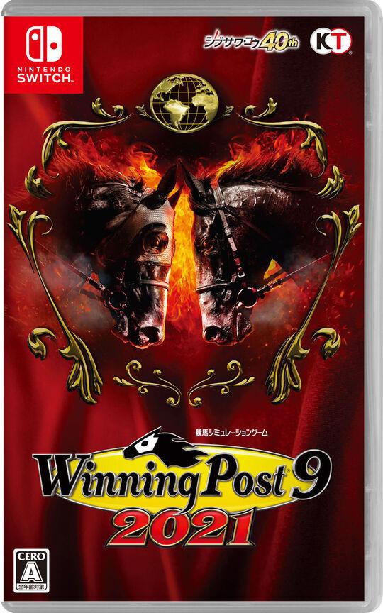 【新品】Winning Post 9 2021