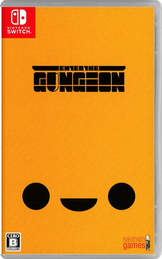 【中古】Enter the Gungeon (エンター・ザ・ガンジョン)