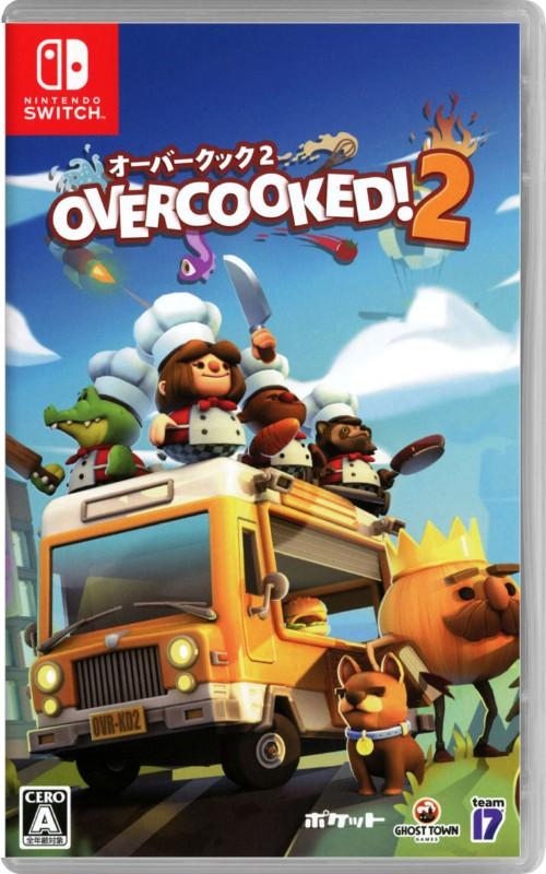 【中古】Overcooked 2 − オーバークック2