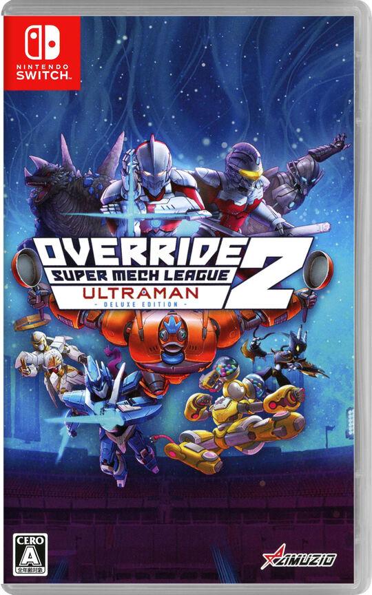 【新品】オーバーライド 2:スーパーメカリーグ ULTRAMAN DX Edition