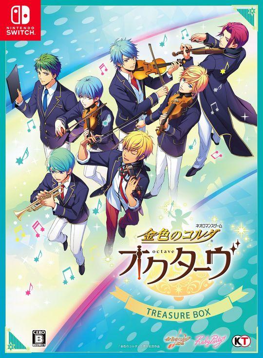 【新品】金色のコルダ オクターヴ トレジャーBOX (限定版)