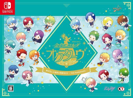 【中古】金色のコルダ オクターヴ 絆が生んだ音楽の奇跡BOX〜15th Anniversary〜 (限定版)
